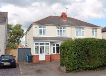 Thumbnail 3 bed semi-detached house for sale in Station Road, Wombourne, Wolverhampton