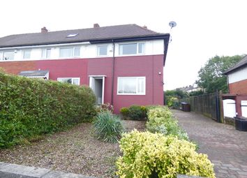 Thumbnail 2 bed end terrace house for sale in Northallerton Road, Bradford