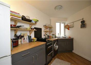 Thumbnail Flat to rent in Dairy Croft, Hepburn Road, Bristol