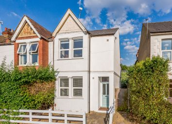 Thumbnail 3 bed end terrace house for sale in Beresford Road, New Malden