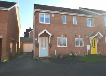 Thumbnail 2 bed end terrace house for sale in Bradgate Croft, Hasland, Chesterfield, Derbyshire
