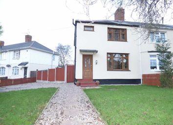 Thumbnail 3 bedroom semi-detached house for sale in Park Lane, Wolverhampton