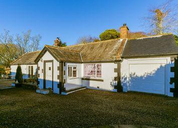 Thumbnail 2 bed cottage for sale in Millhousebridge, Lockerbie