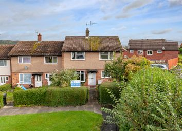 Thumbnail 3 bed end terrace house for sale in Lacy Road, Ludlow
