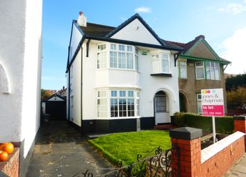 Thumbnail 5 bed semi-detached house to rent in St. Georges Road, Wallasey