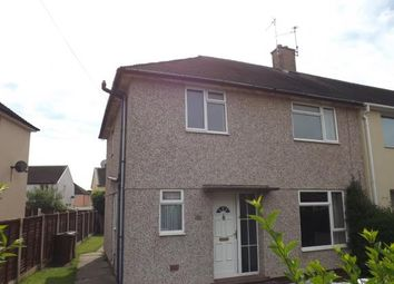 Thumbnail 3 bed end terrace house for sale in Whitegate Vale, Clifton, Nottingham