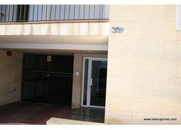Thumbnail Apartment for sale in Rambla De Joan Bordàs, 33, 17220 Sant Feliu De Guíxols, Girona, Spain