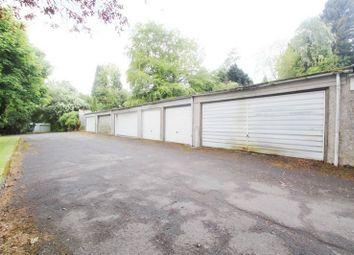 Thumbnail Land for sale in Garage Premises, Castleton Court, Newton Mearns G775Jx