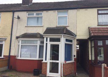 Thumbnail Studio to rent in Rainhill Road, Prescot, Merseyside