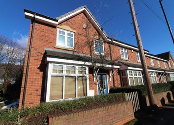 Thumbnail 3 bed end terrace house for sale in Portland Road, Birmingham