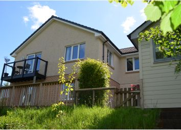 Thumbnail 5 bed detached house for sale in Blair Way, Newton Stewart