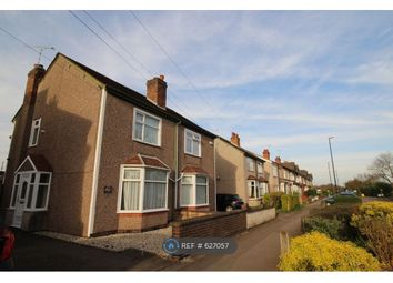 Thumbnail Room to rent in Tile Hill Lane, Coventry