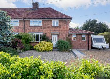 Thumbnail 3 bedroom semi-detached house for sale in Foxburrow Road, Norwich, Norfolk