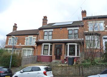 Thumbnail 1 bed flat to rent in St Thomas Road, Erdington, Birmingham