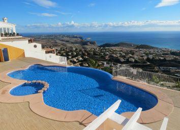 Thumbnail 2 bed apartment for sale in Urb. Cumbre Del Sol, 03726 Cumbre Del Sol, Alicante, Spain
