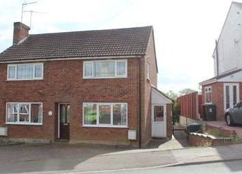 Thumbnail 2 bed maisonette to rent in Buckingham Rise, Coventry