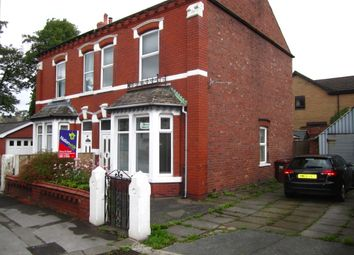 Thumbnail 3 bed semi-detached house to rent in School Lane, Leyland