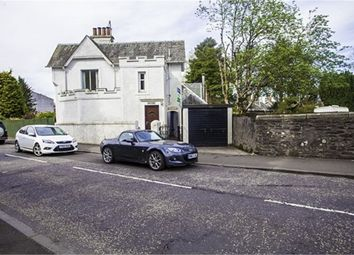 Thumbnail 1 bed flat for sale in Ferntower Road, Crieff, Perth And Kinross