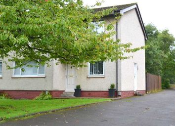Thumbnail 2 bedroom cottage for sale in Western Road, Cambuslang, Glasgow