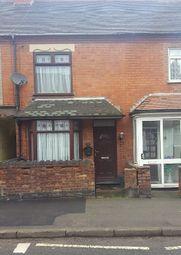 Thumbnail Property to rent in Arbury Road, Nuneaton
