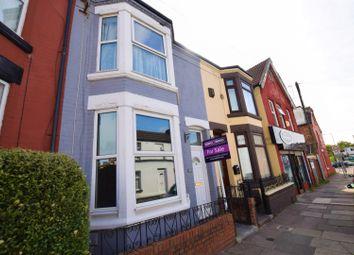 2 bed terraced house for sale in Alderley Avenue, Birkenhead CH41
