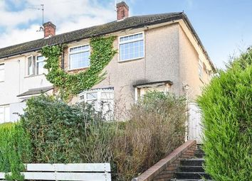 2 bed end terrace house for sale in Wingfield Drive, Chaddesden, Derby, Derbyshire DE21