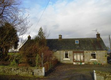 Thumbnail 1 bed end terrace house to rent in South Kersie Cottages, Stirling