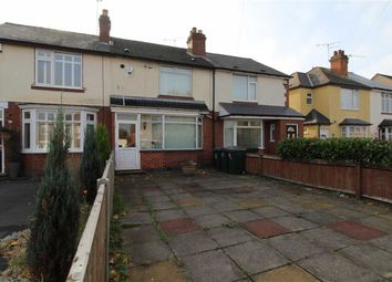Thumbnail 2 bed terraced house for sale in Blackberry Lane, Coventry