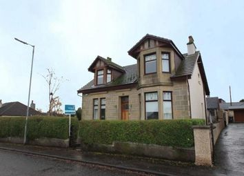 Thumbnail 4 bed detached house for sale in South Biggar Road, Airdrie, North Lanarkshire