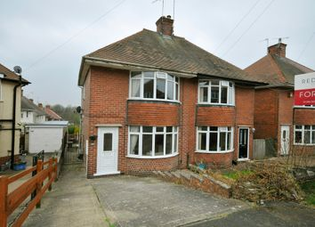 Thumbnail 2 bed semi-detached house to rent in Brooklyn Drive, Chesterfield