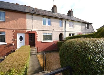 Thumbnail 3 bed terraced house for sale in Castlandhill Road, Rosyth, Dunfermline