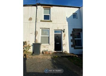 Thumbnail 2 bed terraced house to rent in Thirlwall Terrace, Gilsland, Brampton