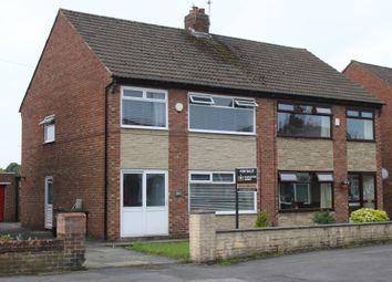 3 bed semi-detached house for sale in Kiln Lane, Eccleston, St. Helens WA10