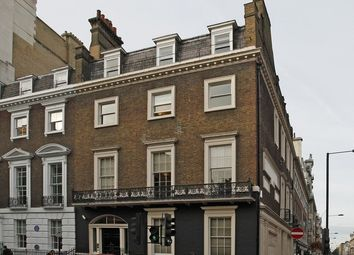 Serviced office to let in 17 Cavendish Square, London W1G