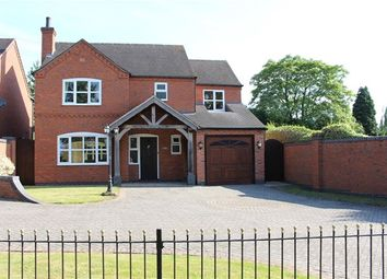 Thumbnail 5 bed detached house for sale in Rectory Lane, Appleby Magna, Swadlincote