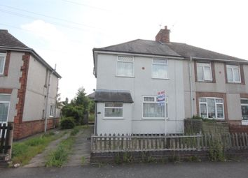 Thumbnail 3 bed semi-detached house for sale in West Street, Earl Shilton, Leicester
