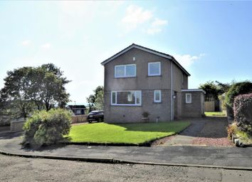 Thumbnail 4 bedroom property to rent in 8 Loyal Gardens, Bearsden, East Dunbartonshire