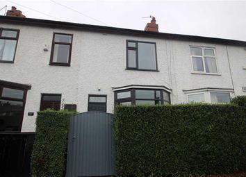 Thumbnail 2 bedroom terraced house for sale in Shelley Road, Ashton-On-Ribble, Preston