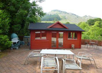 Thumbnail 2 bed detached bungalow for sale in Cedar Bungalow, Lochgoilhead, Cairndow