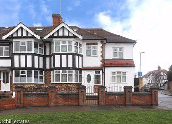 Thumbnail 5 bed end terrace house for sale in Elmcroft Avenue, Wanstead, London