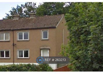 Thumbnail 3 bed semi-detached house to rent in Forest Crescent, Galashiels