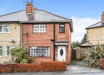 Thumbnail Semi-detached house for sale in Addison Road, Brierley Hill