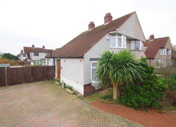 Thumbnail 2 bed semi-detached house for sale in Burnt Oak Lane, Sidcup, Kent