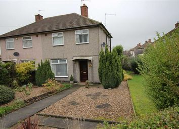 Thumbnail 2 bedroom semi-detached house for sale in Westbourne Park, Mackworth, Derby