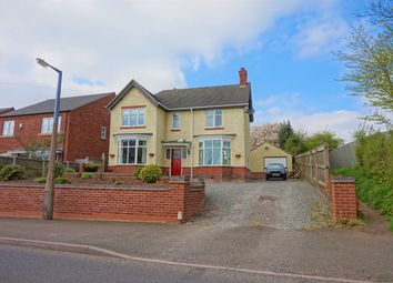Thumbnail 4 bed detached house for sale in Moira Road, Overseal, Swadlincote