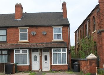 Thumbnail 2 bed terraced house to rent in Main Street, Newhall