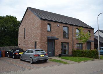 Thumbnail 2 bed semi-detached house for sale in Getter Grove, Twechar Kilsyth, Glasgow, Glasgow