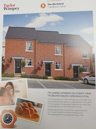Thumbnail 2 bed link-detached house for sale in Edlogan Wharf, Sebastopol, Cwmbran