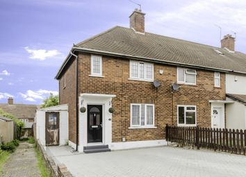 Thumbnail 2 bed end terrace house for sale in Rowan Crescent, Dartford