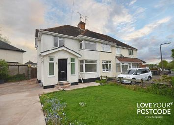Thumbnail 3 bed semi-detached house to rent in Broadmoor Avenue, Oldbury